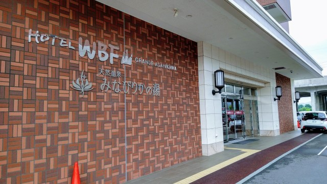 WBFグランデ旭川 入口